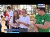 ГТРК СЛАВИЯ Губернаторская школа на Острове Героев 15 08 18