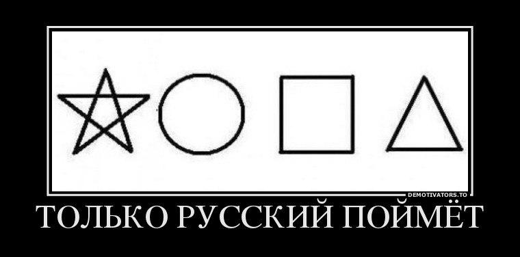 Вся тряслась динамо киев порту прямая видео трансляция смотреть онлайн чемодан, там