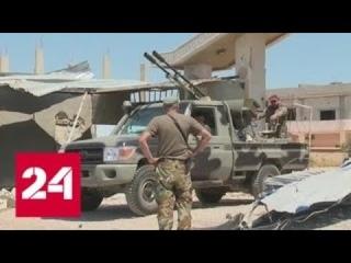 Трамп пообещал разорить Турцию, если Анкара нападет на сирийских курдов - Россия 24