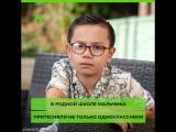 Мальчик с аутизмом покоряет модельный бизнес АКУЛА
