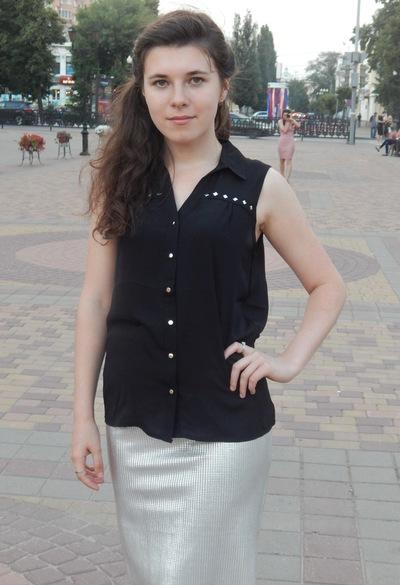Алеся Бабина