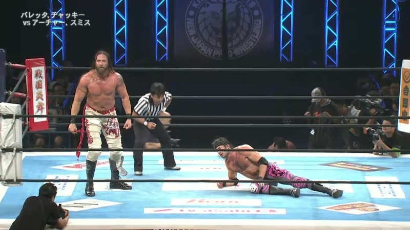 NJPW Destruction In Beppu (17.09.2018)