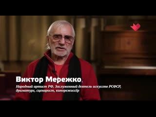 Тайны кино - Надежда Румянцева, Елена Соловей, Людмила Нильская / 2019