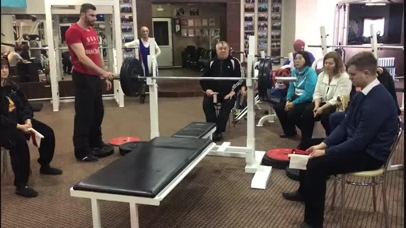 Городские соревнования по парапауэрлифтингу 1й подход (15.12.18)😊 пауэрлифтинг