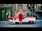 Meghan Trainor – Better When I'm Dancin' (рус.саб)