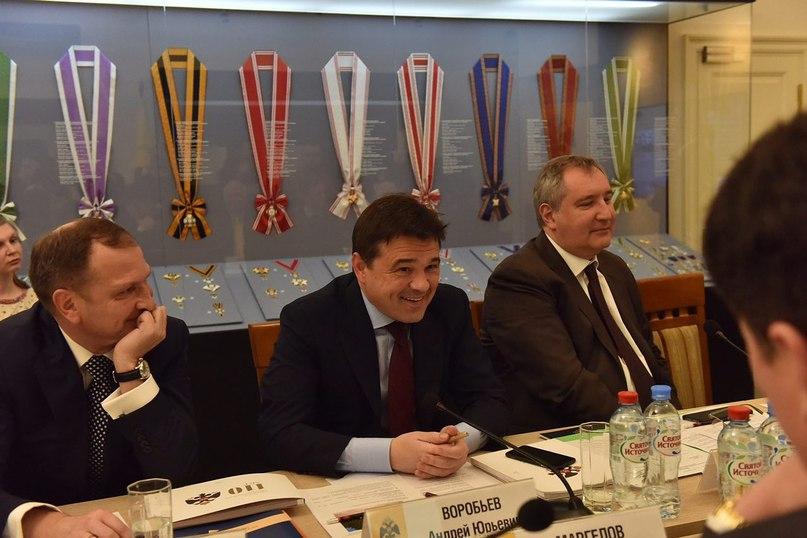 На заседании попечительского совета Российского военно-исторического общества