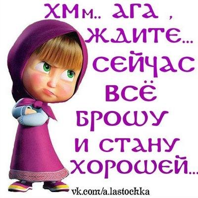Анжелика Талько, 22 октября 1998, Владикавказ, id176794100