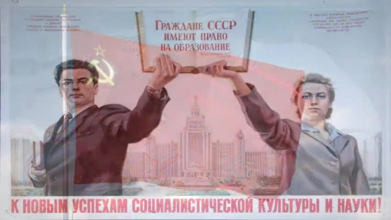 Гимн СССР(National Anthem of the Soviet Union) (480p).mp4