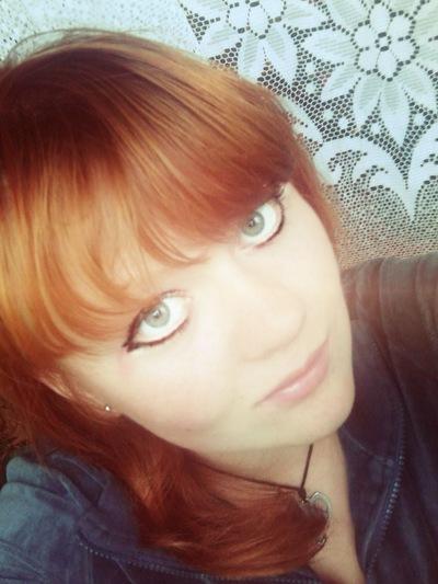 Анна Дмитриевна, 29 марта 1995, Дедовичи, id225348812