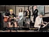Премьера. MOZGI, Время и Стекло, Michelle Andrade (All Stars MOZGI Ent.) - Промнь (Lyric Video)