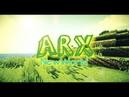 Новый спавн ARX_NewWorld