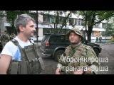 Дмитро Ярош: Табір «Правого сектору» на кордоні Донецької області