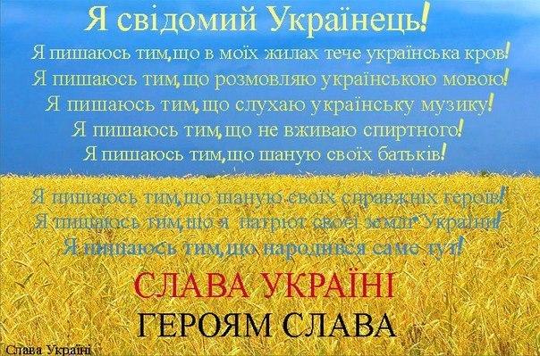 МВФ озвучил условия возобновления переговоров с Украиной - Цензор.НЕТ 8687