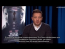 Interview | Jeremy Renner (Wind River) {Rus Sub]