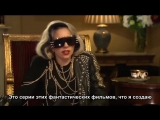 Lady Gaga — Интервью для «Bliss meets Lady Gaga» (RUS SUB)