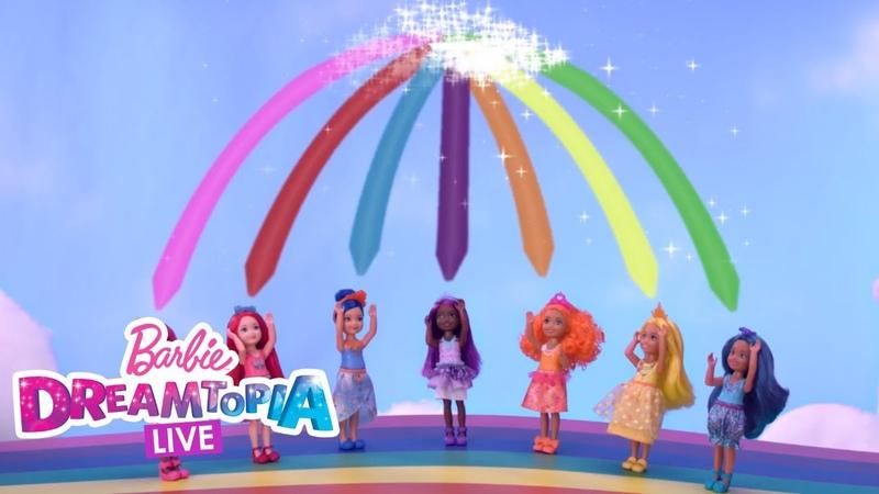 Rainbow Cove Part 2 | Dreamtopia LIVE | Barbie
