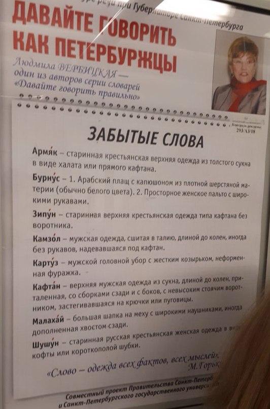 Наталья Смирнова | Санкт-Петербург