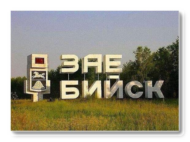 Гopoд-гдe вce хopoшo)))))