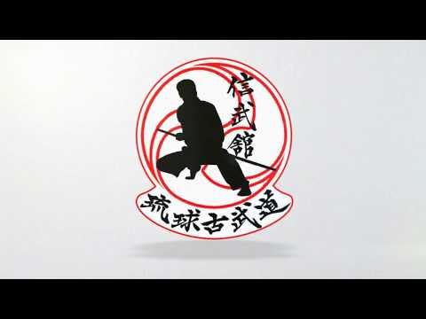 Akamine Hiroshi - Sushi no kun Koryu