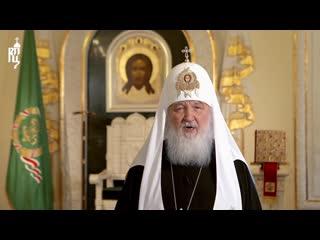 Пасхальное обращение Святейшего Патриарха Московского и всея Руси Кирилла к телезрителям.