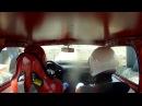 Bartosz Tondryk и Dawid Krzempek на Ford Fiesta MK3 Sprint o Puchar Mistrza Śląska Cieszyńskiego