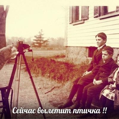 Иван Шорин, 7 апреля 1999, Москва, id145762801