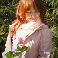 Арина Загребаева