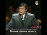 Геннадий Хазанов Отчёт министра внутренних дел