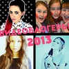 Видеоблогеры | Videobloggery 2014