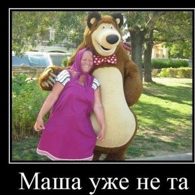 Аліна Федорова, 20 апреля , Львов, id202505559