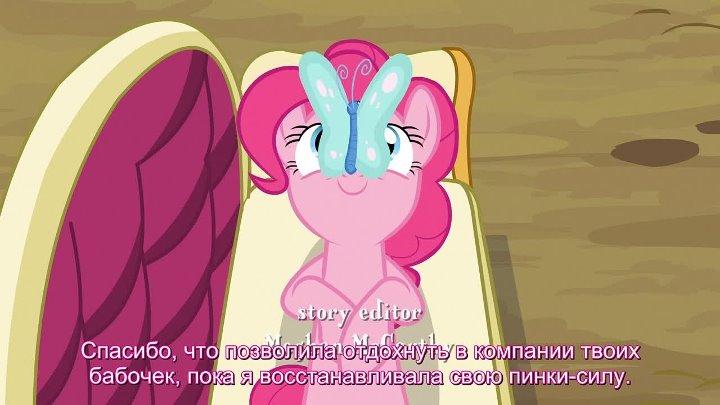 My Little Pony FiM Сезон 3 серия 3 Too Many Pinkie Pies HD русские субтитры