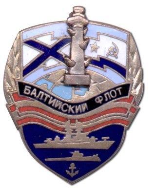 2 февраля 1701 года издан указ Петра I, положивший начало Балтийскому флоту.