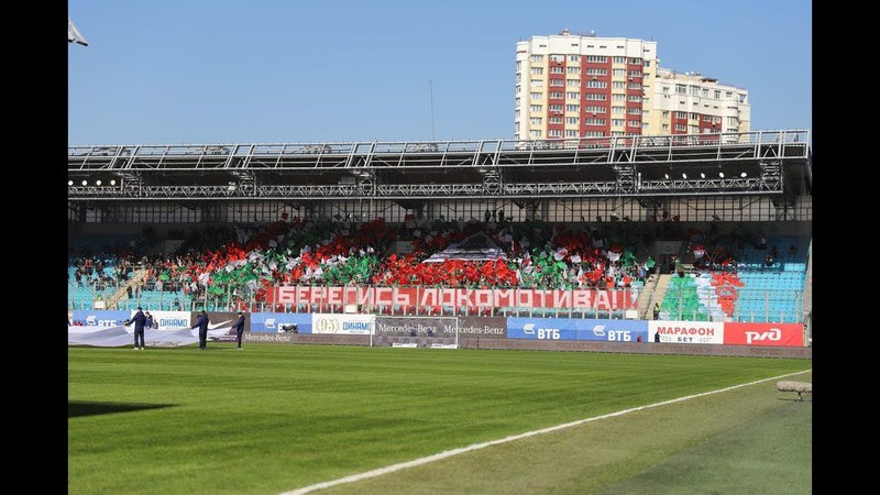 UnitedSouth.ru | Обзор поддержки на матче Динамо-Локомотив 04 (26 тур. 14 апреля)