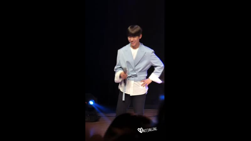 FANCAM 22 06 19 Daehyun Birthday Party Daehyun That's My Jam
