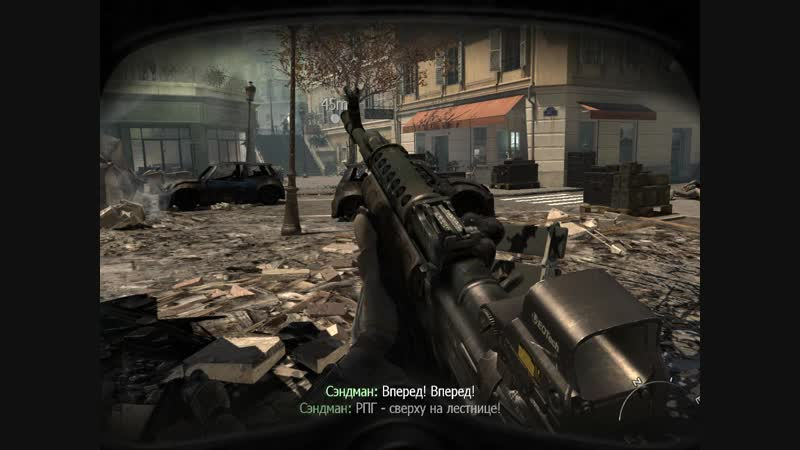 Call of Duty Modern Warfare 3 11