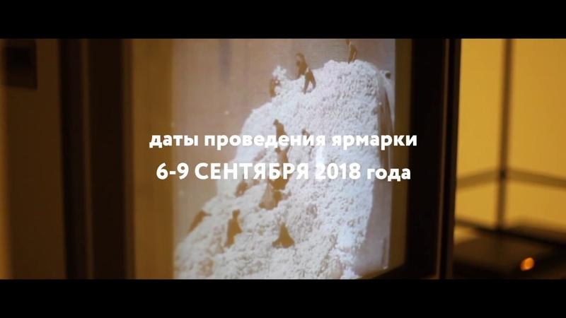 Таус Махачева – художник года Cosmoscow 2018