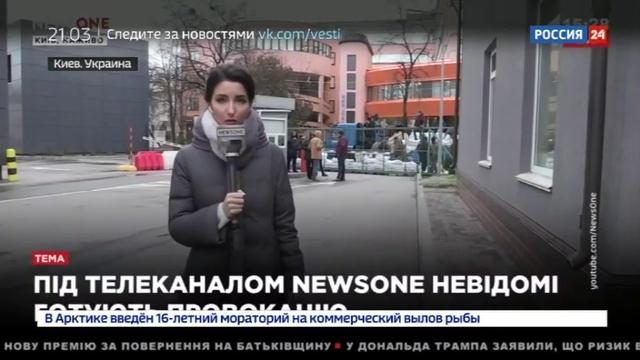 Новости на Россия 24 Из за трансляции митинга Саакашвили боевики заблокировали здание телеканала NewsOne в Киеве
