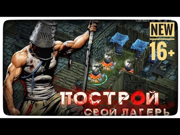 Zona Z Игра на выживание зомби апокалипсис