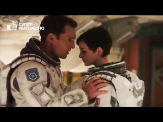 Возможен ли СЕКС В КОСМОСЕ Как занимаются сексом в космосе