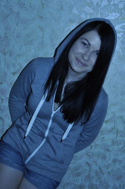 Александра Серегина, 18 июля 1994, Екатеринбург, id131507869