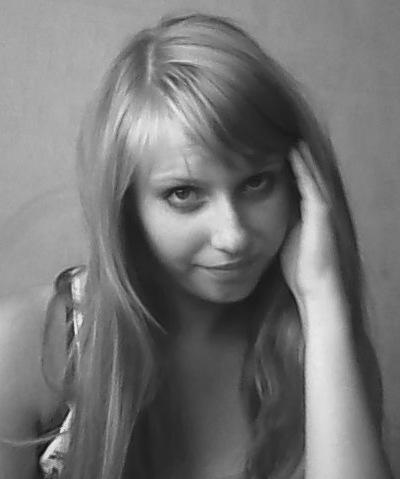 Вера Ростовцева, 2 июля 1992, Чита, id149876339