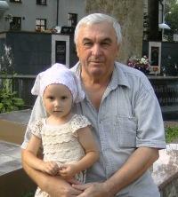 Григорий Гребенюк, 29 июня 1946, Жмеринка, id184525353