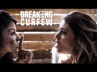 [PureTaboo] BREAKING CURFEW / Adriana Chechik, Sadie Pop.(Natural Tits, Teen, 69, Pussy Licking, Latina, Blowjob, Deepthroat, Cr