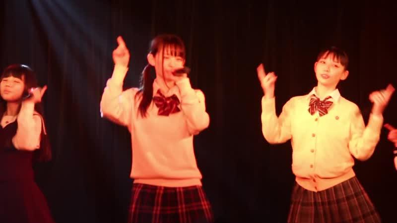 SAKA-SAMA「tetsubou」(定期公演 2 制服スペシャル 06112018)