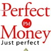 Perfect Money | Перфект мани