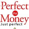 Perfect Money | Перфект мани