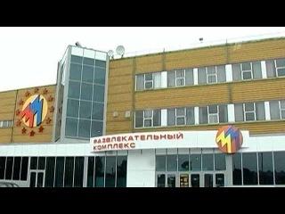 В Архангельске десятки посетителей ночного клуба после пенной вечеринки получили травмы глаз - Первый канал