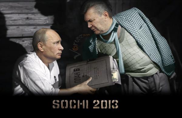 """Если Украина заключит соглашение с ЕС, """"месть Путина будет суровой и скорой"""", - российский журналист - Цензор.НЕТ 4804"""