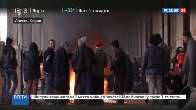 Новости на Россия 24 • Возвращение в Алеппо: у местных жителей не осталось домов