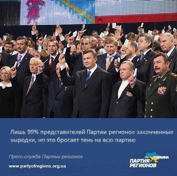 На Рождество Янукович помолится в бывшей резиденции князя Владимира на Волыни - Цензор.НЕТ 2802